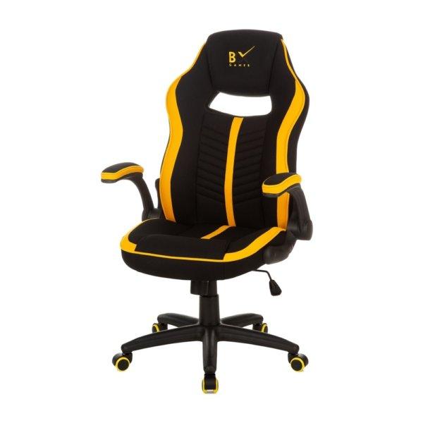 Cadeira Gamer BLX 6001 Amarelo – Anima Home & Office