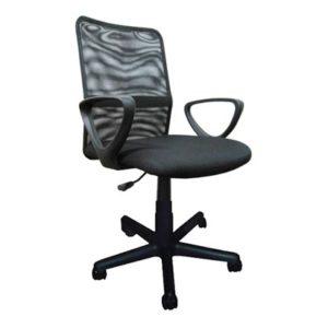 Cadeira Diretor Tela Mesh