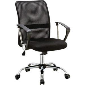 Reúna elegância e bom gosto com a Cadeira Executiva da Pelegrin Pel-501. Desenvolvida com materiais de alto padrão, super-resistente e durável, traz toda qualidade além de garantir conforto. Uma excelente cadeira para proporcionar bem-estar e ainda deixar o seu escritório sofisticado com muito estilo.