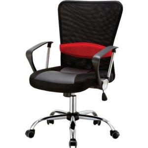Cadeira Executiva PEL-502 – Pelegrin