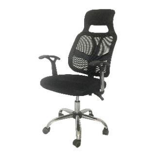 Cadeira Presidente Back System Tela Luxo – Hosanah