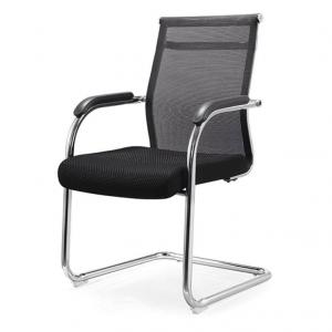 Cadeira Diretor Telada Base Fixa – Hosanah