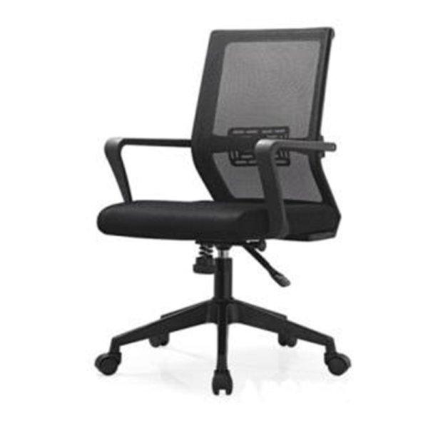 Cadeira Diretor Telada – Hosanah