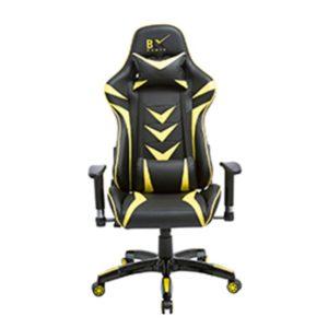 Cadeira Gamer BLX 6009_Amarela – Anima Home & Office
