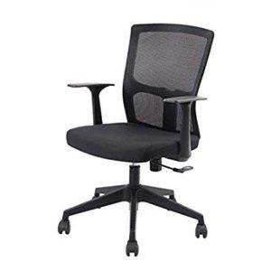 Cadeira Diretor  PEL-3801