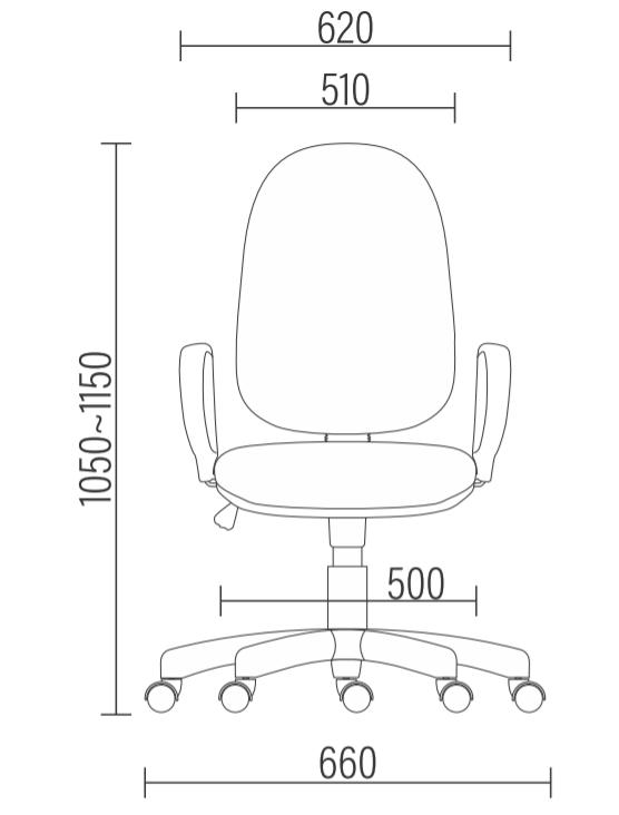 Cadeira Presidente – Frisokar