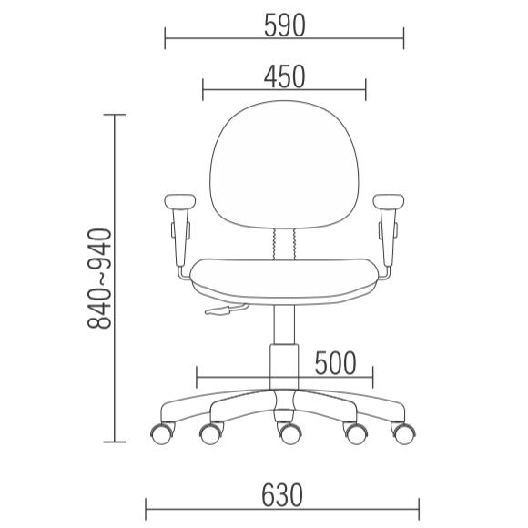 Cadeira Secretária com Braços – Frisokar