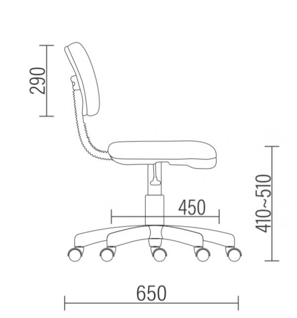 Cadeira Secretária sem Braços- Frisokar